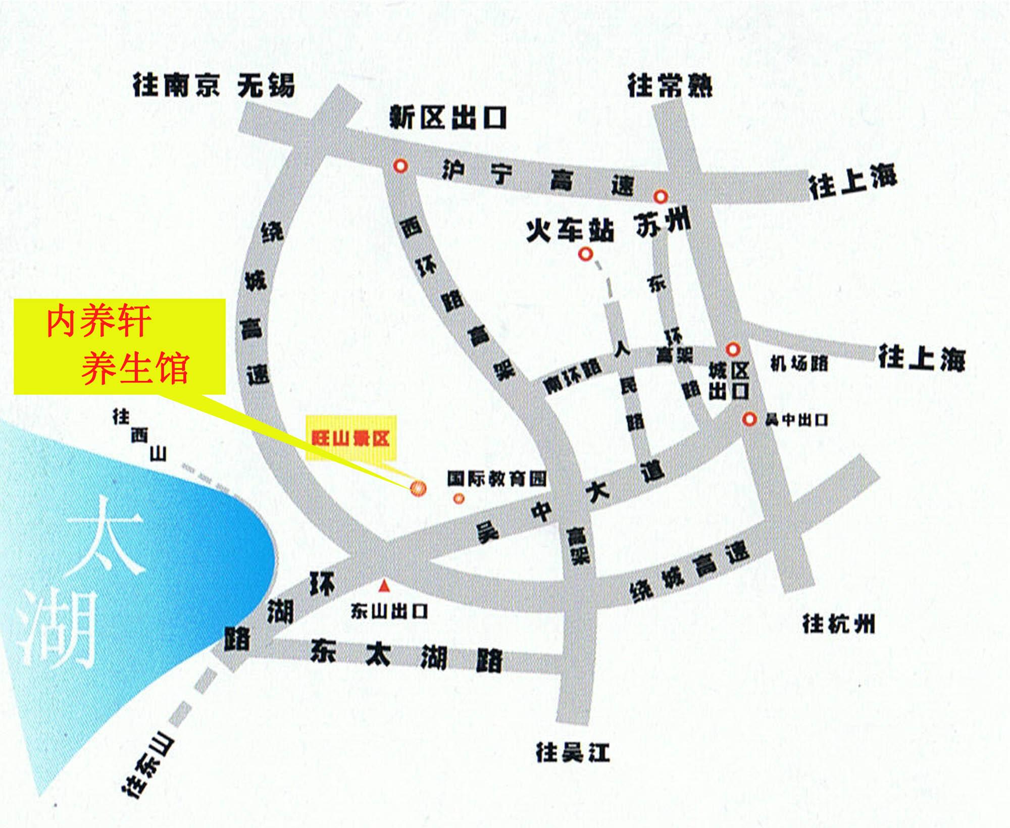 附:旺山生态园区位交通路线图